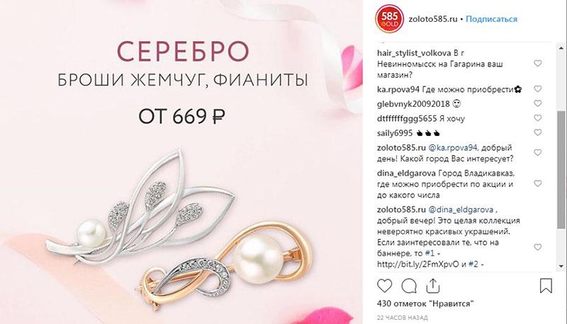 administrirovanie-instagram-4