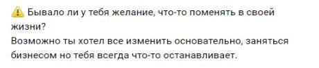zagolovki-dlya-targetirovannoj-reklamy-10