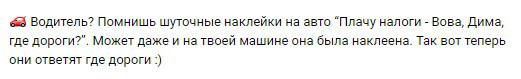zagolovki-dlya-targetirovannoj-reklamy-12
