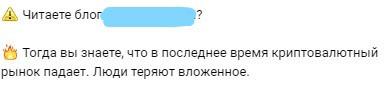 zagolovki-dlya-targetirovannoj-reklamy-13