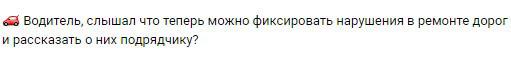 zagolovki-dlya-targetirovannoj-reklamy-14