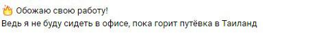zagolovki-dlya-targetirovannoj-reklamy-15
