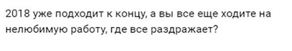 zagolovki-dlya-targetirovannoj-reklamy-17