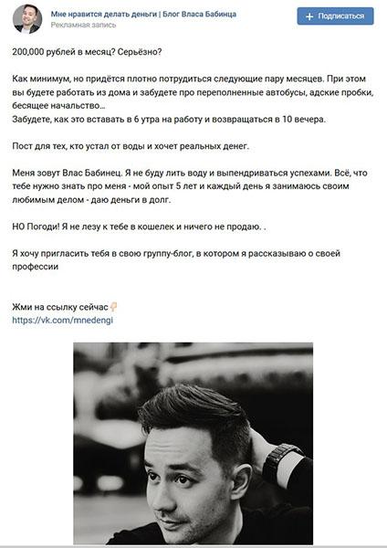 zagolovki-dlya-targetirovannoj-reklamy-18