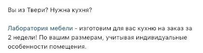 zagolovki-dlya-targetirovannoj-reklamy-4