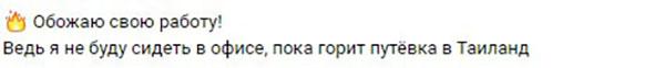 zagolovki-dlya-targetirovannoj-reklamy-7