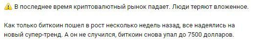 zagolovki-dlya-targetirovannoj-reklamy-8