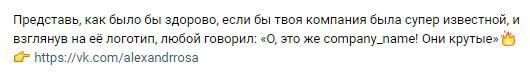 zagolovki-dlya-targetirovannoj-reklamy-9