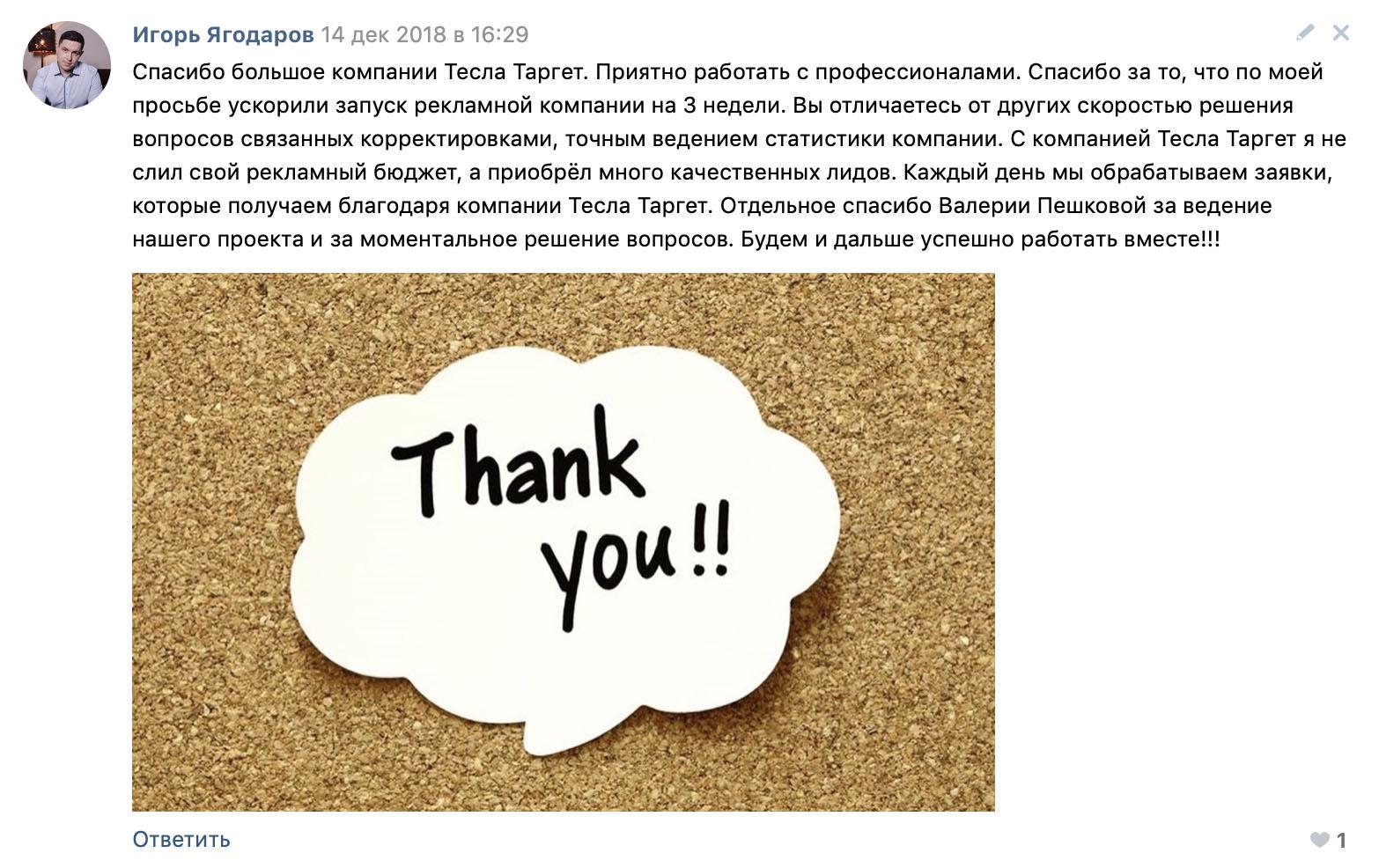 prodvizhenie-kuhni-na-zakaz-vkontakte-18