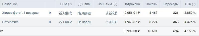 prodvizhenie-kuhni-na-zakaz-vkontakte-6