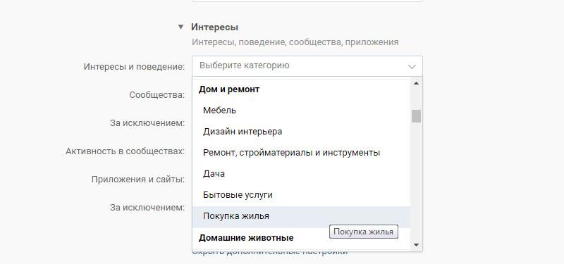 smm-nedvizhimost-4