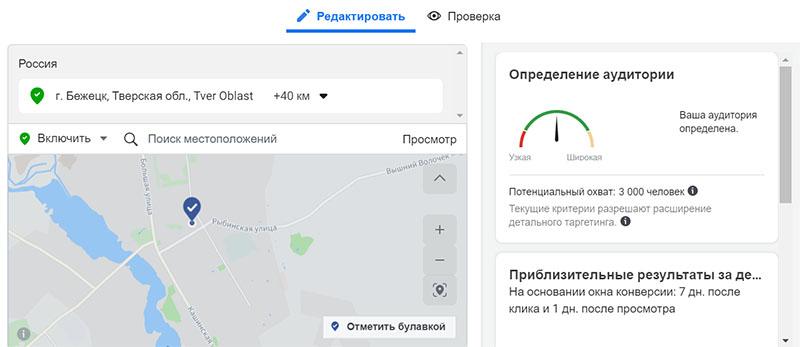 smm-dlya-salona-krasoty15