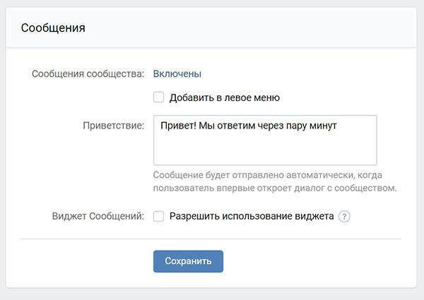 smm-dlya-salona-krasoty9