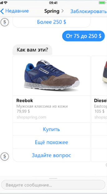vidy-reklamy-na-facebook-12