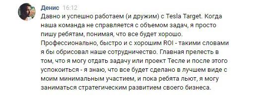 apusk-obuchayushchego-kursa-po-smm-na-14-million-16