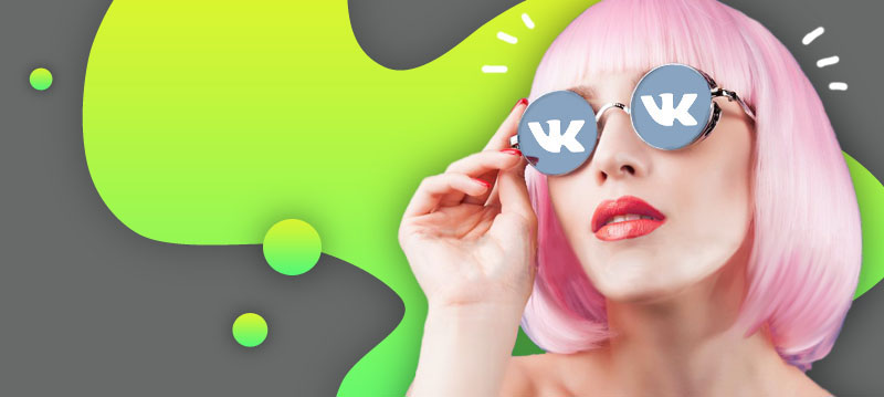 vkontakte-biznes