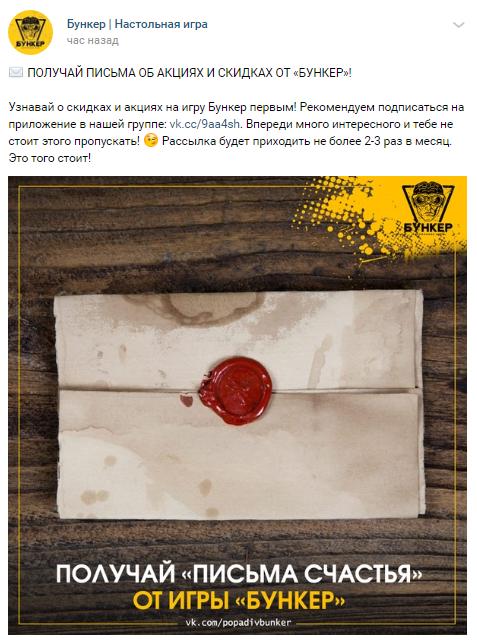13-idej-dlya-zamanivaniya-podpischikov-v-rassylku12
