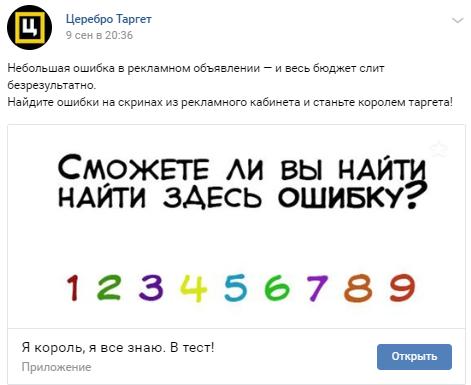 13-idej-dlya-zamanivaniya-podpischikov-v-rassylku3