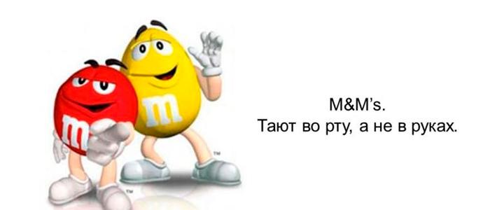 kak-brendy-pridumyvayut-slogany-znaya-arhetipy-pokupatelej3 2