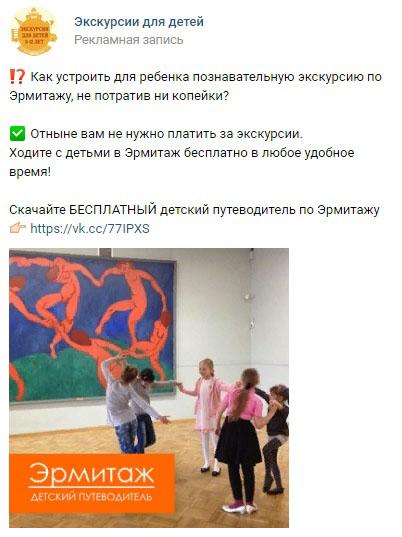 kak-vystroit-voronku-chtoby-trafik-okupalsya-eshche-do-starta-prodazh-uslug-na-avtomate-1