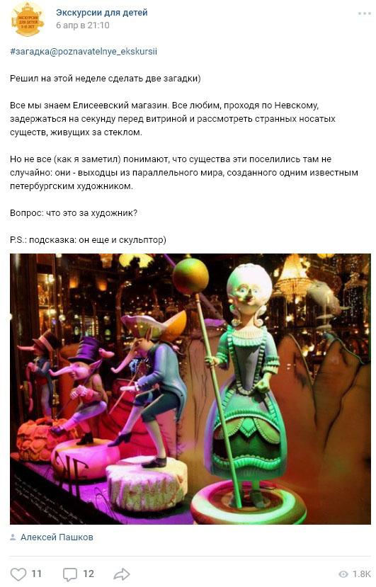 kak-vystroit-voronku-chtoby-trafik-okupalsya-eshche-do-starta-prodazh-uslug-na-avtomate -17