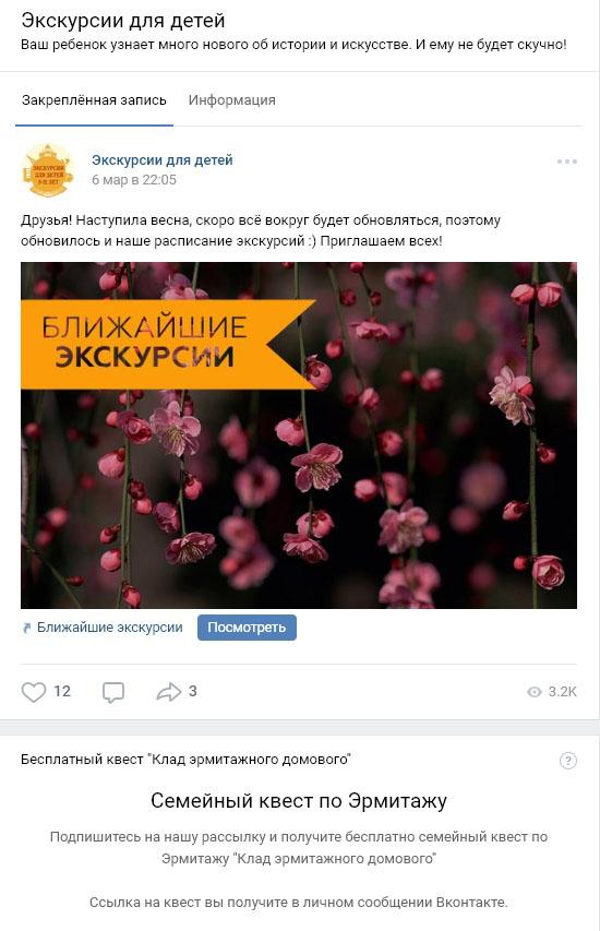 kak-vystroit-voronku-chtoby-trafik-okupalsya-eshche-do-starta-prodazh-uslug-na-avtomate -2