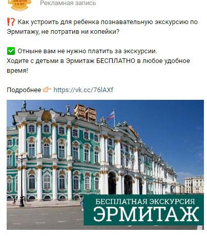 kak-vystroit-voronku-chtoby-trafik-okupalsya-eshche-do-starta-prodazh-uslug-na-avtomate -9