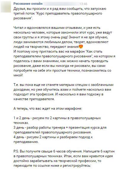 sozdanie-rassylok-v-senler-ot-idei-do-realizacii-22