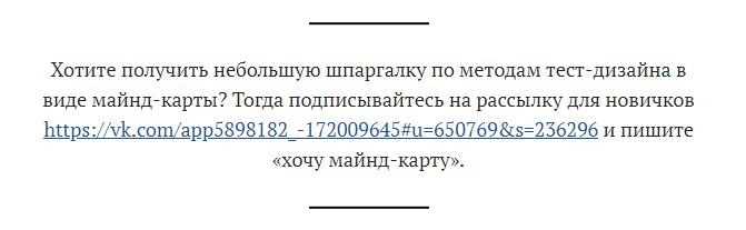 11-dverej-otkryvayushchih8
