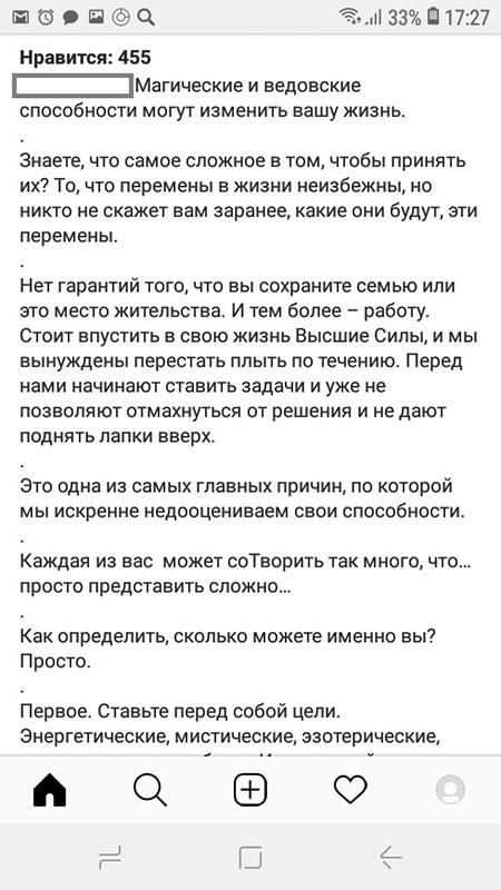 kak-rabotat-s-pokupatelyami-kotorye-vechno-ishchut-ideal -2