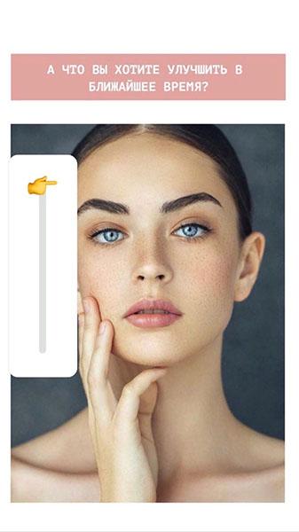kosmetologiya-prodvizhenie-10