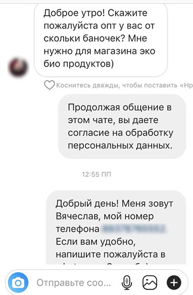 prodazhi-v-socialnyh-setyah-10