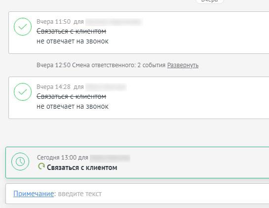 prodazhi-v-socialnyh-setyah-7