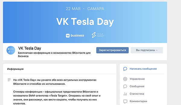 vk-tesla-day-1