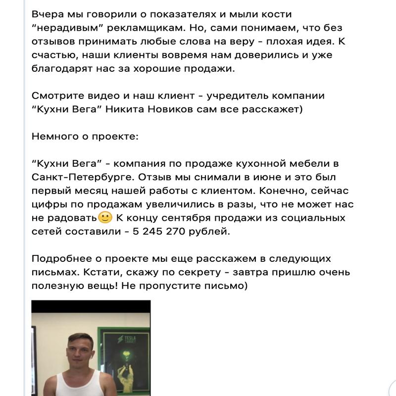 uvelichivaem-prodazhi-s-pomoshchyu