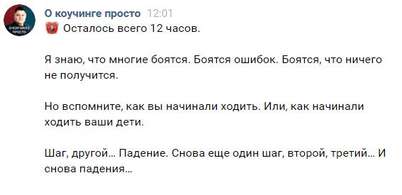 uvelichivaem-prodazhi-s-pomoshchyu1