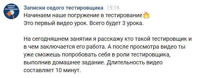 uvelichivaem-prodazhi-s-pomoshchyu3