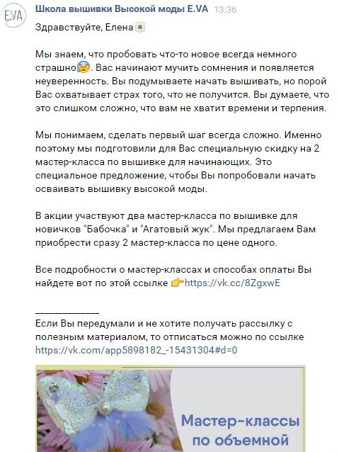 uvelichivaem-prodazhi-s-pomoshchyu5