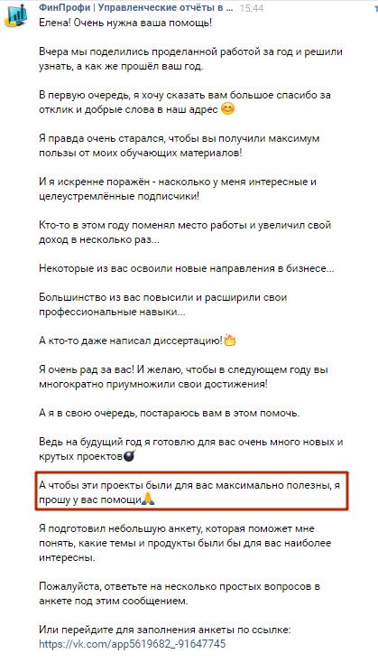uvelichivaem-prodazhi-s-pomoshchyu8