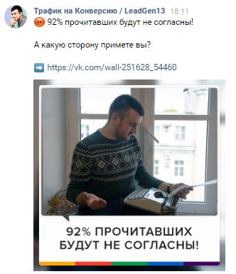 uvelichivaem-prodazhi-s-pomoshchyu9