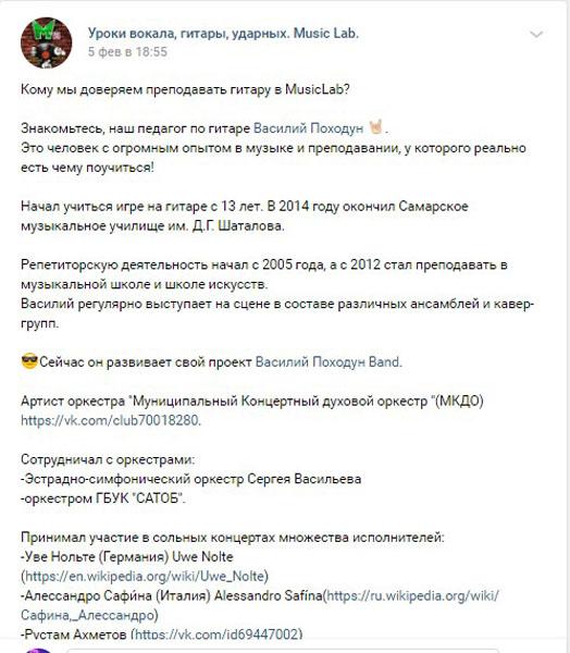 kontent-dlya-gruppy3
