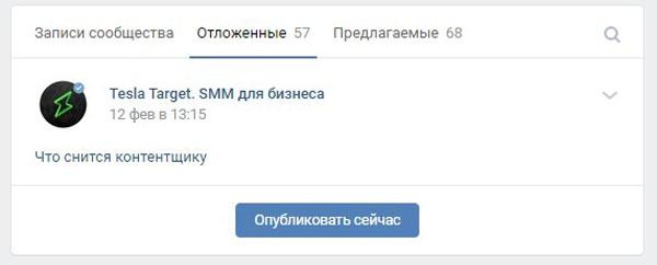 novosti-socsetej-yanvar6