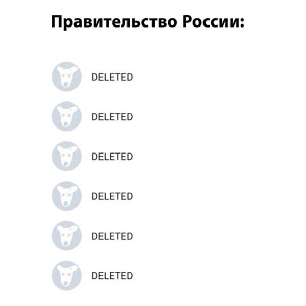 novosti-socsetej-yanvar7