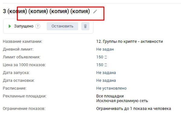 novosti-socsetej-yanvar8