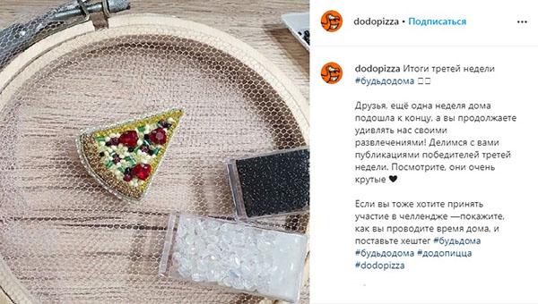 Kak postavit' heshtegi v Instagram, VKontakte i drugih socsetyah_1
