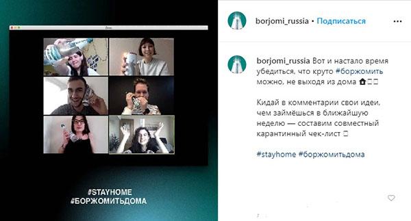 Kak postavit' heshtegi v Instagram, VKontakte i drugih socsetyah_3