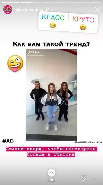 kak sdelat' storis v instagram19