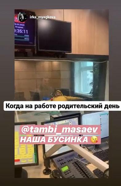 kak sdelat' storis v instagram25
