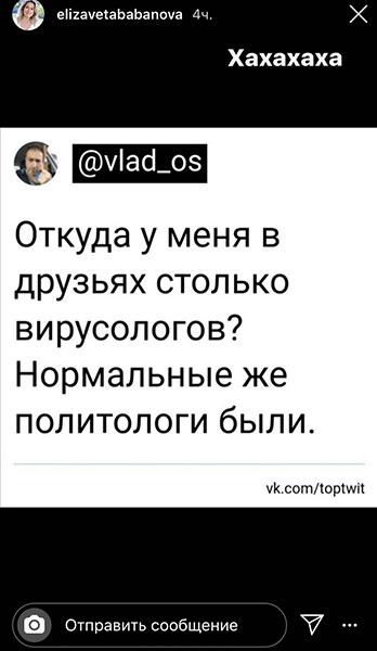 kak sdelat' storis v instagram26