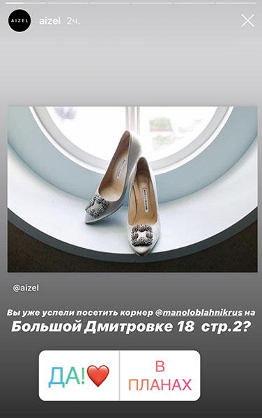kak sdelat' storis v instagram7